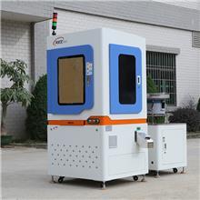 磁性材料外观检测设备_RKE/瑞科_全自动尺寸检测设备_自动化检测设备生产厂家