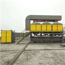 启点定制 贵金属催化装置 6万风量催化燃烧设备 油漆异味VOCS废气治理环保设备
