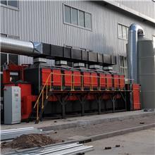 家具厂 橡胶30000风量催化燃烧设备 贵金属催化剂催化炉生产厂家