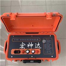 电缆故障高压信号发生器,电缆测试高压信号发生器,一体化高压电缆故障信号发生器