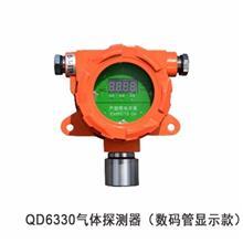 工业防爆型乙硫醇气体泄漏检测仪 工业固定式有毒有害气体探测器
