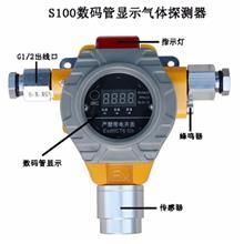山东奥岚 智能辅助系统气体检测仪 环境监测系统气体报警器