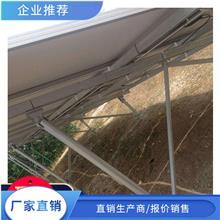 镀锌光伏支架太阳能支架乾昇金属国标支架厂家加工三角抗震光伏支架