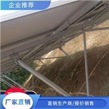 镀锌光伏支架太阳能支架乾昇金属国标支架工厂销售三角抗震光伏支架