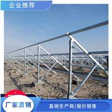 镀锌光伏支架太阳能支架乾昇金属国标支架直销生产商三角抗震光伏支架