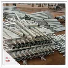 厂家报价直销螺旋地桩镀锌螺旋地桩建材家装用预制桩规格齐全可来图定制