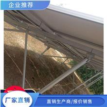镀锌光伏支架太阳能支架乾昇金属国标支架报价订购三角抗震光伏支架