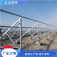 镀锌光伏支架太阳能支架乾昇金属国标支架直销商家三角抗震光伏支架
