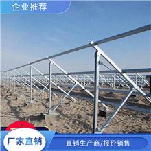 镀锌光伏支架太阳能支架乾昇金属国标支架报价销售三角抗震光伏支架