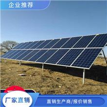 镀锌光伏支架太阳能支架乾昇金属国标支架生产企业三角抗震光伏支架