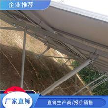 镀锌光伏支架太阳能支架乾昇金属国标支架生产商厂家三角抗震光伏支架