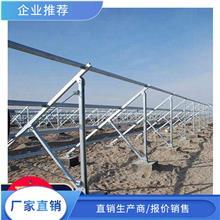 镀锌光伏支架太阳能支架乾昇金属国标支架定制生产三角抗震光伏支架