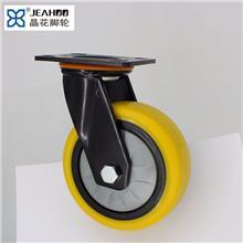 晶花脚轮制造 重型pu减震脚轮 工地手推车脚轮通用五金配件