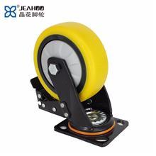 厂家加工 黄色减震轮重型脚轮 重型pu减震脚轮 脚轮通用五金配件