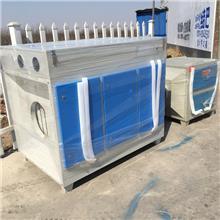 海绵厂废气处理环保设备 碳钢材质光氧催化净化器 宝聚环保 光氧异味处理设备