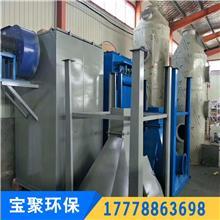 供应现货 单机脉冲布袋除尘器 车间工业吸尘器 单机布袋除尘器 锅炉布袋净化器