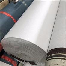 厂家批发人工湖专用防尘土工布 边坡护理专用短丝土工布