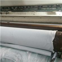 厂家直销300g路面加筋土工布 铁路专用国标土工布