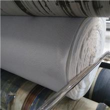 厂家直销隧道专用无纺土工布 水库专用国标土工布