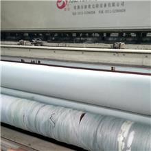 厂家批发200g地基处理专用涤纶土工布 尾矿坝专用短纤土工布