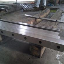 剪板机刀具  轧钢刀片 H13 6CrW2Si剪板机刀片 耐磨剪板机刀片 剪板机刀片厂家