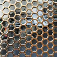 冲孔网厂家现货供应冲孔板 不锈钢圆孔网 金属穿孔板 规格可定制