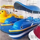 儿童公园水上游乐船 金迪游艇 脚踏船四人座 规格定制
