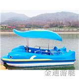 5人座自排水電動船 公園游覽船 兒童水上電動船 量大優惠