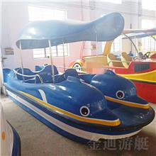 5座电动船 金迪游艇 观光旅游船 儿童水上电瓶船 公园游船生产厂家