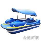 常州水上脚踏船公园 金迪游艇 游乐观光脚踏船 四人玻璃钢脚踏船