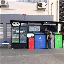 智能垃圾分类箱厨余垃圾分类箱其他垃圾分类箱厂家