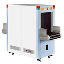 JY5030D信访局X光机安检机,X射线安检设备,三品检查仪,可加装监控