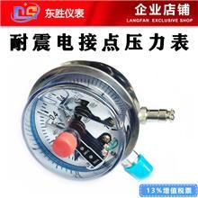 耐震电接点压力表价格 压力仪表 304 316L