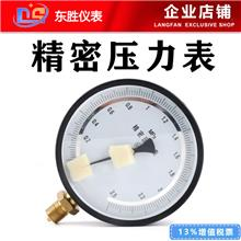 精密压力表价格 精密压力仪表 0.4级水压气压