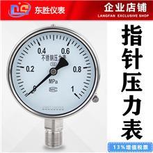 指针压力表价格 指针式压力仪表 1.6MPa 2.5MPa