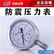 防震压力表价格 防震压力仪表 304 316L 1MPa 1.6MPa
