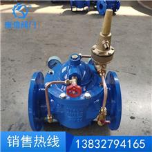 800X压差旁通阀中央空调水系统压力控制阀水利供水回水平衡阀