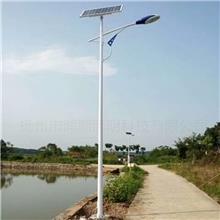 潤順照明 新農村道路太陽能路燈生產供銷