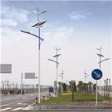 潤順照明 5m6M7米8mi錐桿太陽能路燈組件配件 新型智能太陽能路燈供應商 燈具批發