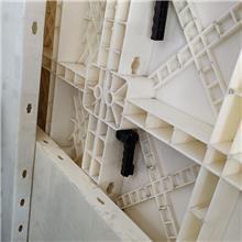和享_四川塑料建筑模板_建材家装_定制安装