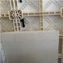 和享_昆明塑料建筑模板_建材家装_定制安装