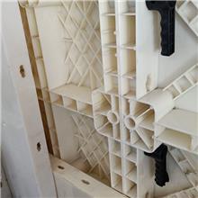 和享_曲靖塑料建筑模板_建材家装_定制安装