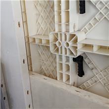 和享_云南塑料建筑模板_建材家装_定制安装