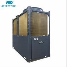 派沃空气能烘干除湿机组 多功能整体式 6匹