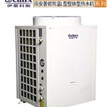苏格兰超低温5P商用采暖空调_武汉空气能热水器哪个好_空气能热水器如何