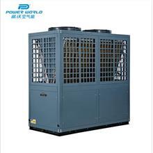 派沃空气能烘干除湿机组 内置一体式烘干机 12p