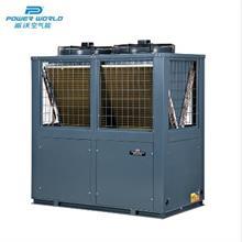 派沃空气能烘干除湿机组 多功能整体式 10匹