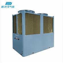 派沃空气能烘干除湿机组 内置一体式烘干机 15p