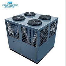 派沃空气能烘干除湿机组 内置一体式烘干机 6p