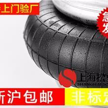 空氣彈簧生產廠家_機械沖床氣囊_上海松夏_多種樣式可選